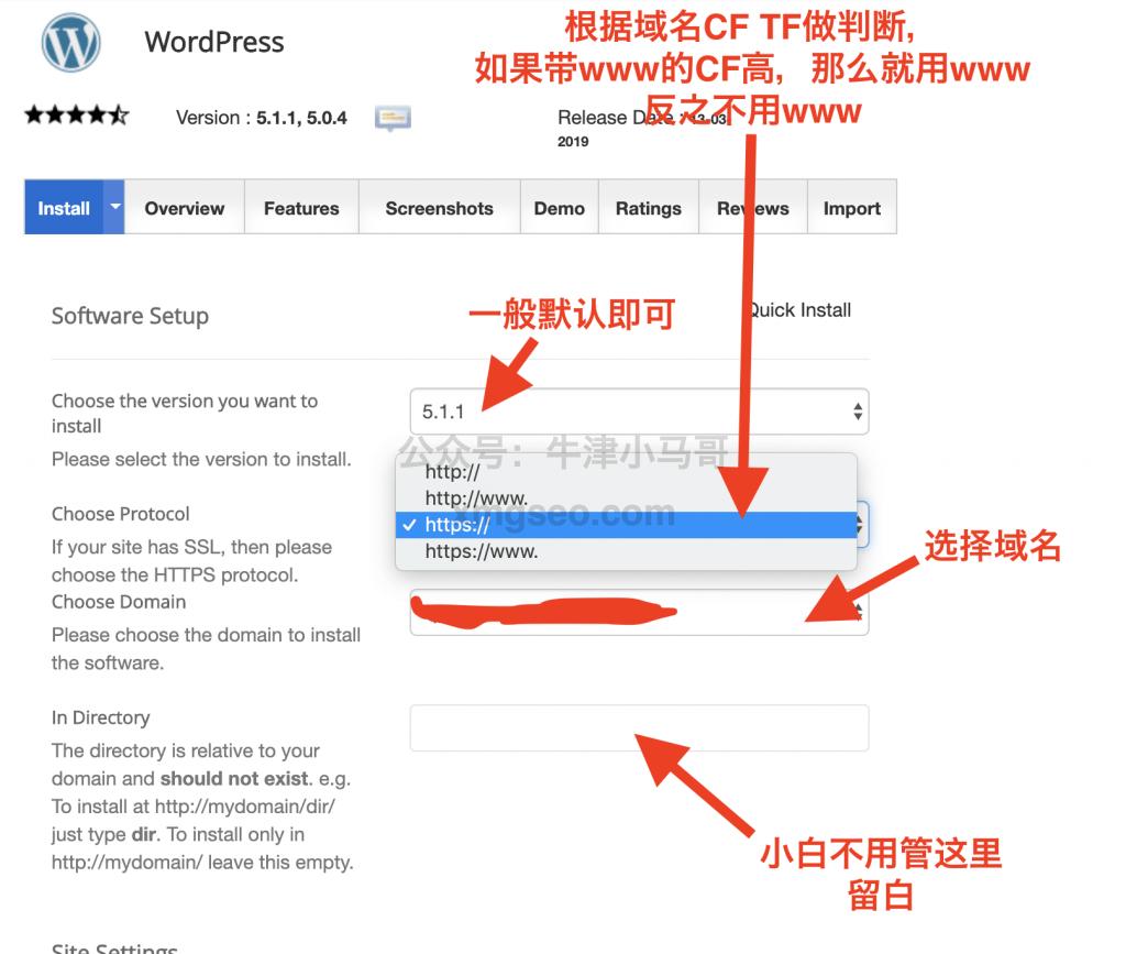 Wordpress软件设置