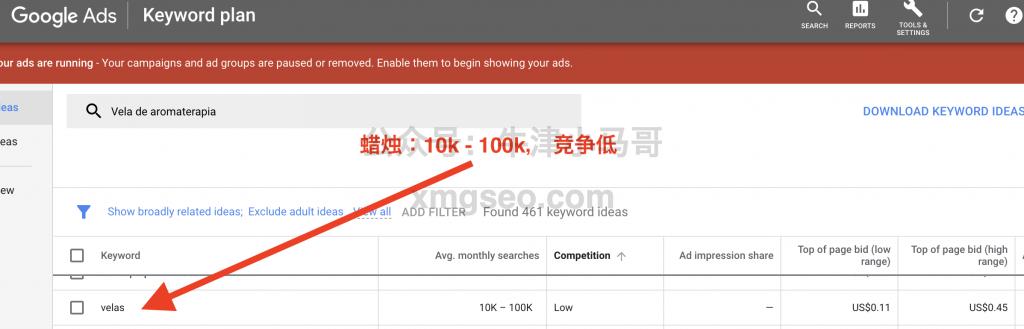 谷歌关键字工具-蜡烛关键字搜索量10k-100k竞争低