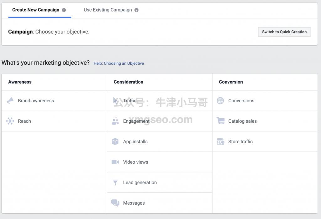 Facebook广告费用因种类而异