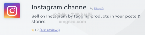 Shopify销售渠道-Instagram