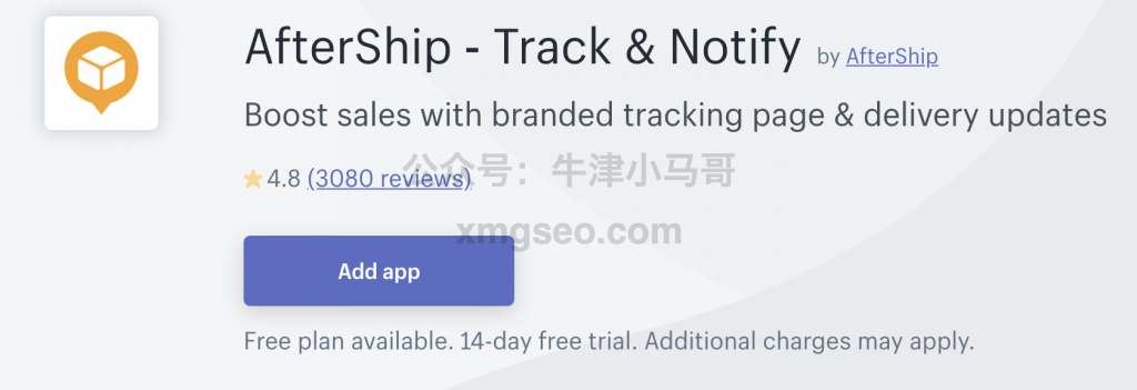 Shopify App - AfterShip