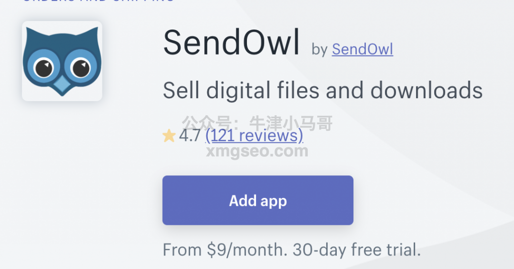 Shopify App - SendOwl