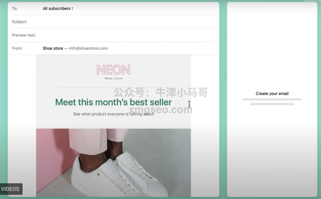 shopify 邮件营销模版