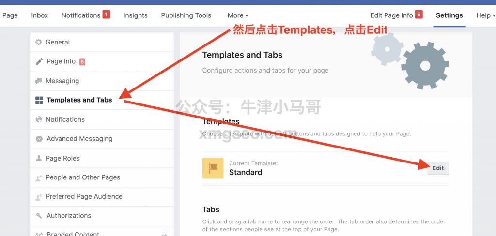 修改脸书页面模版