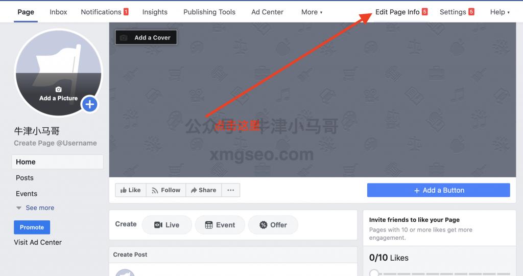 脸书商店修改页面