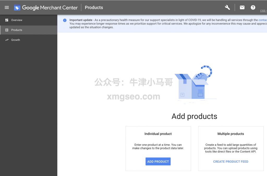 谷歌Google Shopping上传产品