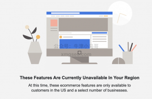 These Features Are Currently Unavailable In Your Region
