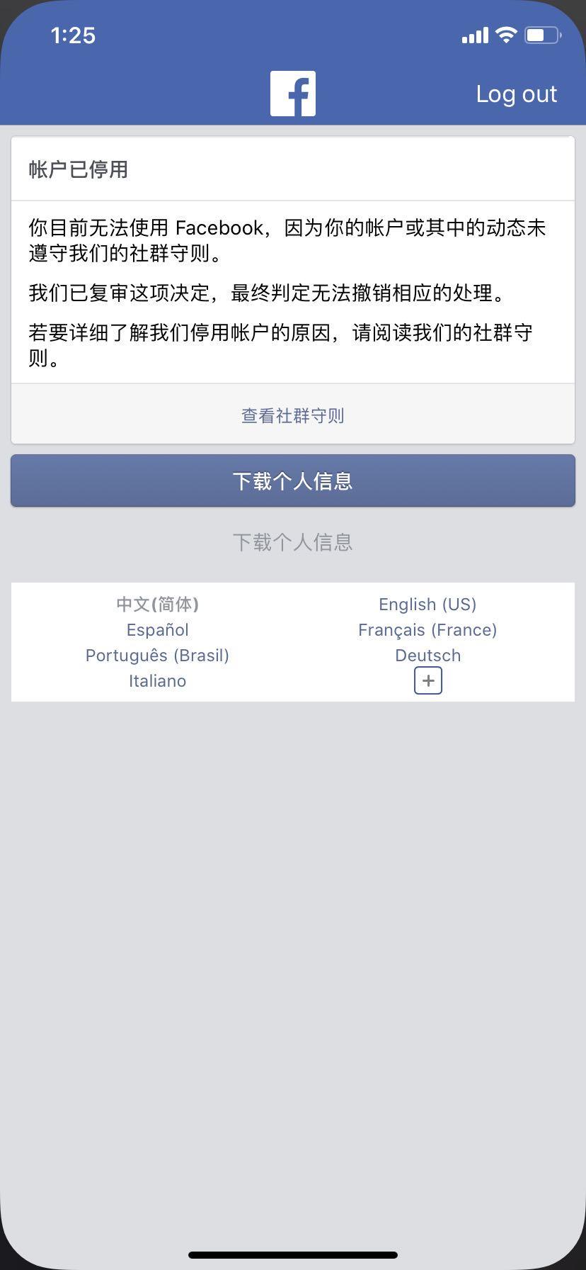 Facebook账号已停用